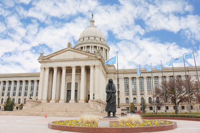 Oklahoma State Capitol Building in Oklahoma City